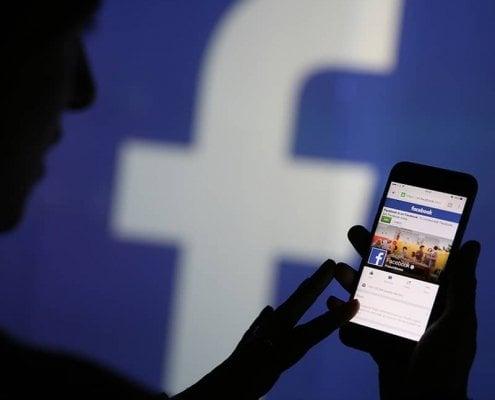 ბლოგი - სოციალური მედია
